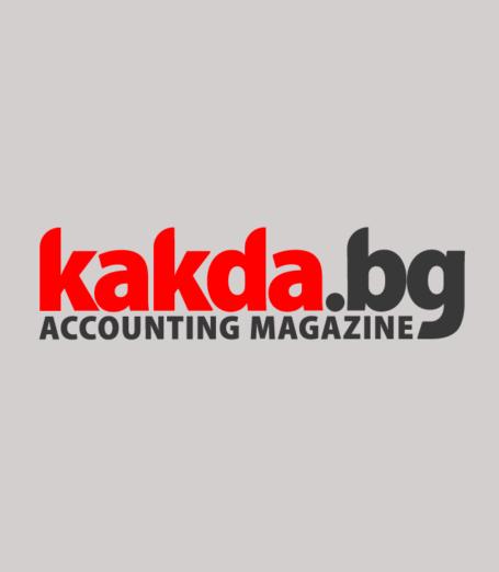 Лого КАК Корект Акаунт Консулт ЕООД Счетоводна къща кантора данъчно счетоводни услуги от ново поколение данъчни и счетоводни услуги, данъци и счетоводство.